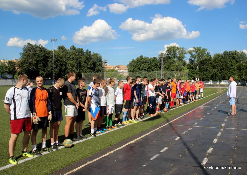 В Коломне прошел турнир по футболу среди дворовых команд