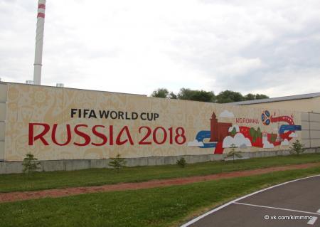 К Чемпионату мира по футболу Коломну украсило тематическое граффити