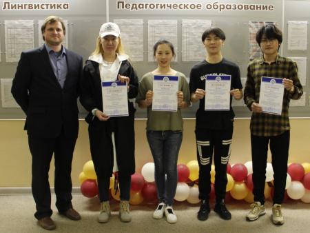 Студентка ГСГУ написала Президенту России