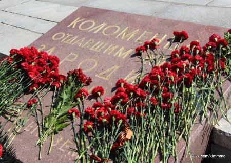 В Коломне прошел митинг, посвященный Дню памяти и скорби