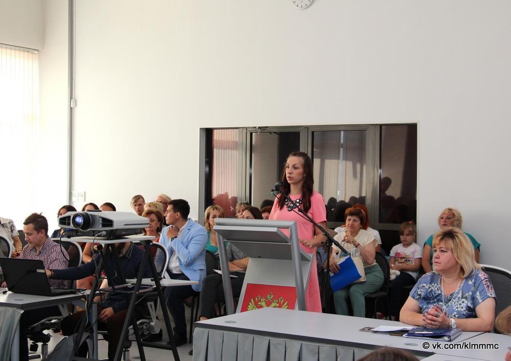 В Коломне завершилась презентация проектов на соискание премии «Наше Подмосковье»