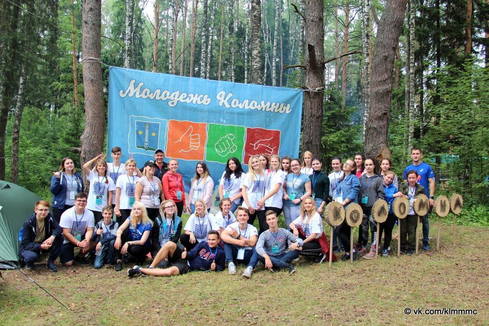 Коломенцы на форуме «Я – гражданин Подмосковья!»