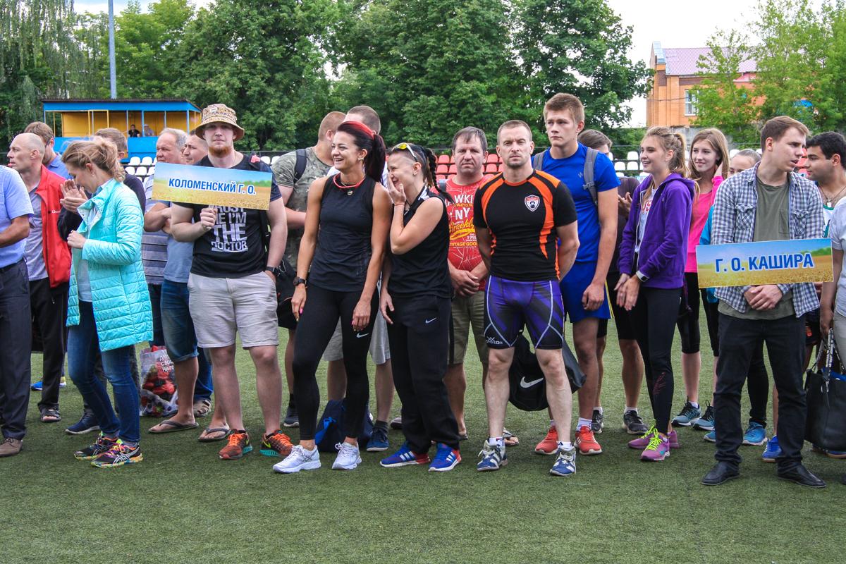 Летние сельские спортивные игры Московской области