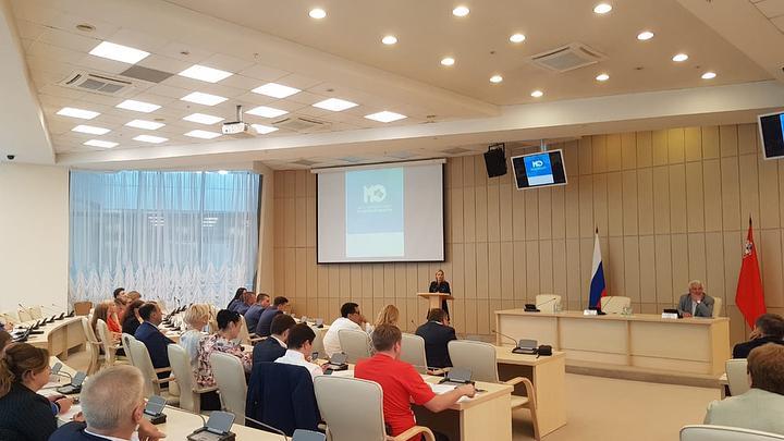 Сформирован новый состав Общественной палаты Московской области
