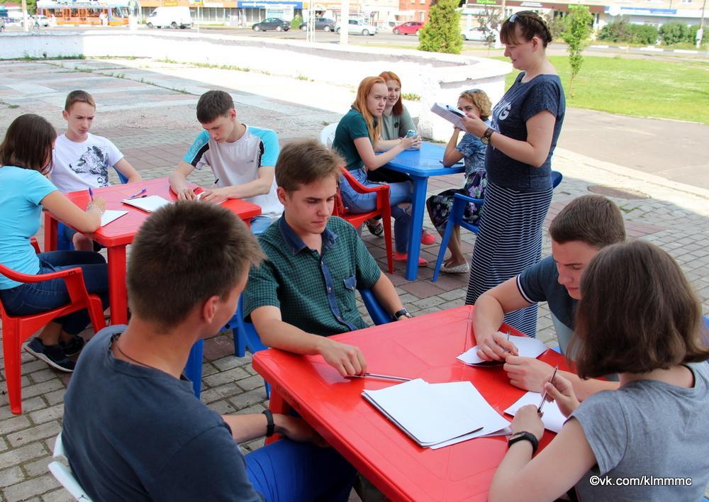 В Коломне заработали летние досуговые площадки молодежных центров