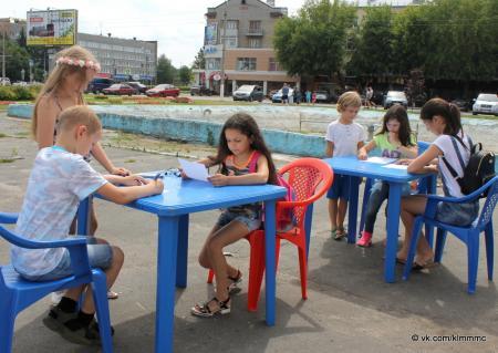 Молодежные центры Коломны организовывают досуг молодых коломенцев
