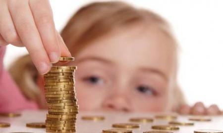 Какие виды пенсий могут быть назначены детям