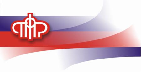 ГУ–УПФ РФ № 14 по г. Москве и Московской области приглашает граждан пользоваться услугами ПФР в электронной форме