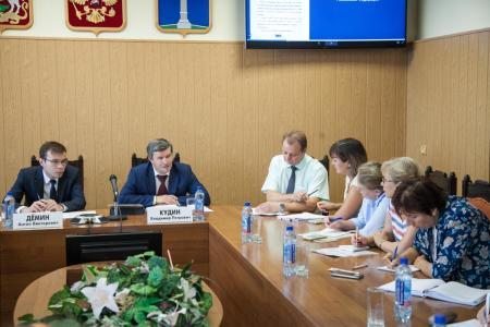 Проведен семинар по работе с обращениями граждан