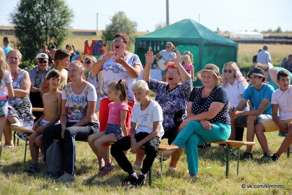 Новости Коломны   Коломенцы отдыхают на фестивале «Золотая рыбка 2018» Фото (Коломна)   iz zhizni kolomnyi