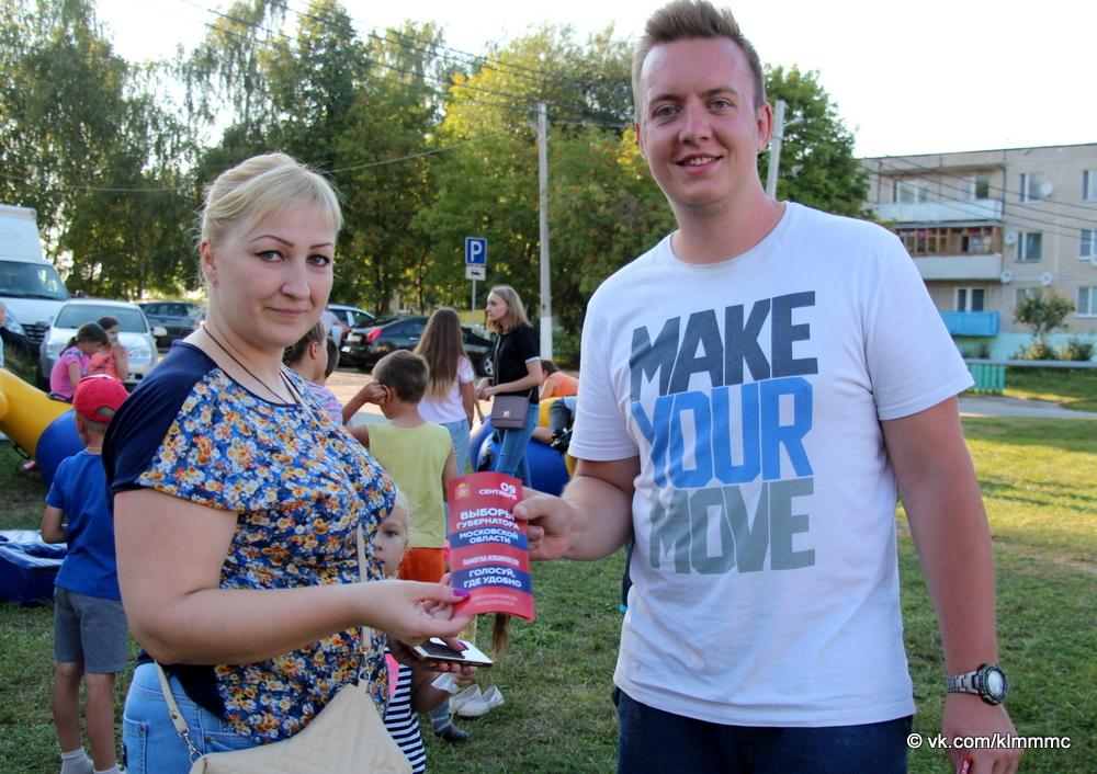 Коломенцев информируют о выборах губернатора Московской области