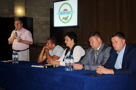В Коломне начала работу новая общественная экологическая организация