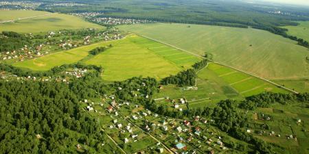 Сообщение о планируемом изъятии земельных участков и иных объектов недвижимого имущества
