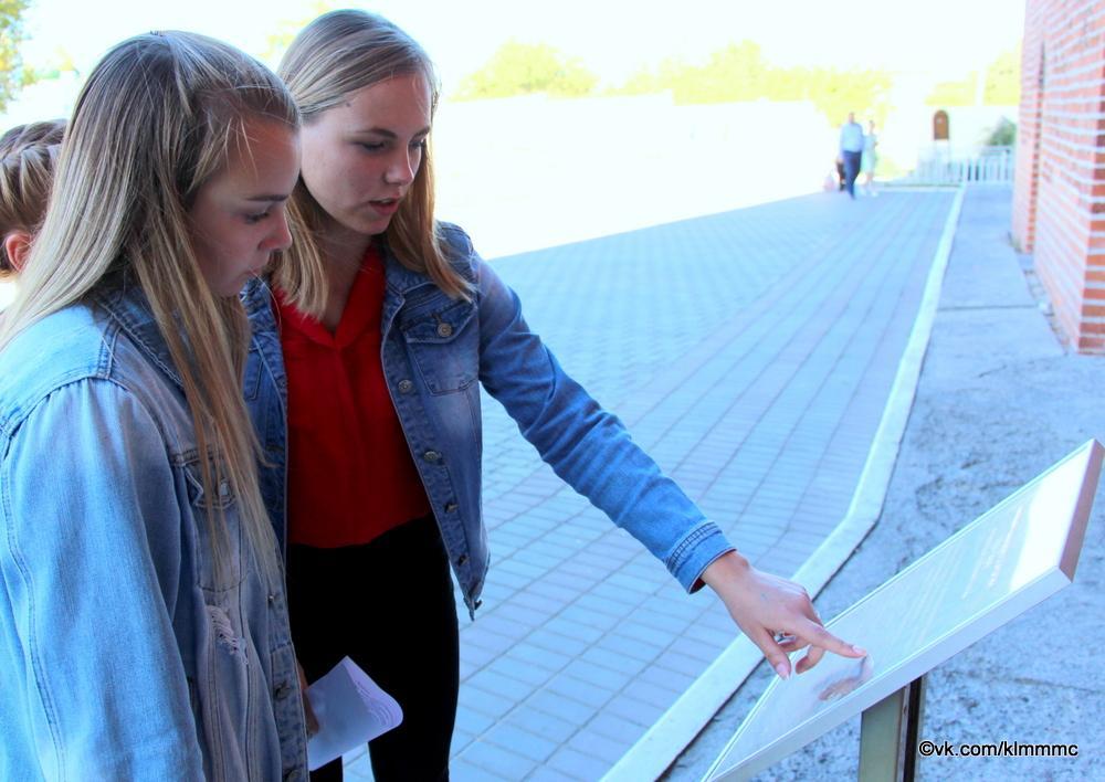 Новости Коломны   Студенты Коломны приняли участие в квесте по Коломенскому кремлю Фото (Коломна)   iz zhizni kolomnyi