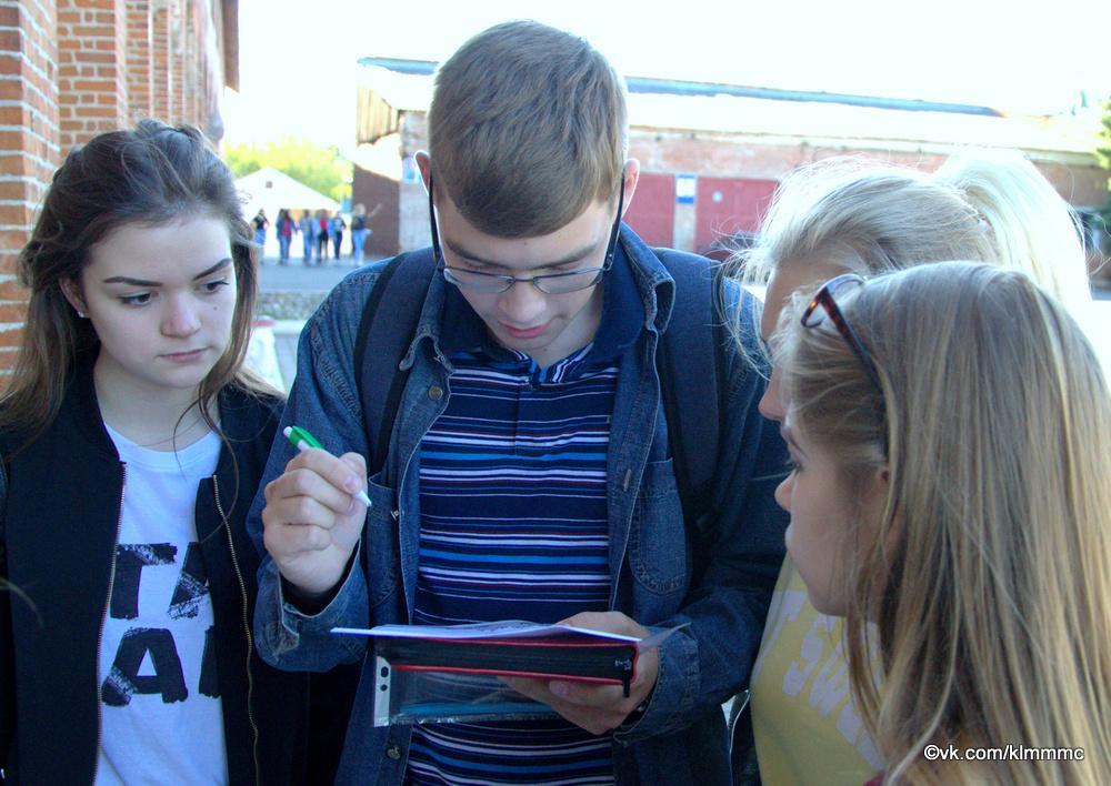 Студенты Коломны приняли участие в квесте по Коломенскому кремлю
