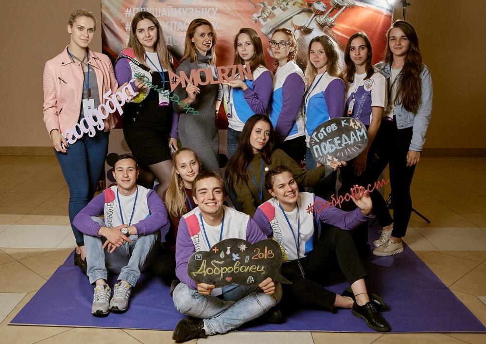 Коломенские волонтеры на Окружном форуме добровольцев в Рязани