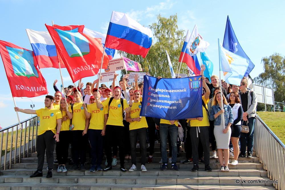 Новости Коломны   Коломенских первокурсников официально посвятили в студенты Фото (Коломна)   iz zhizni kolomnyi