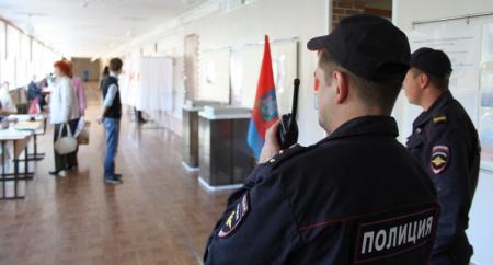 Полицейские обеспечат безопасность на выборах губернатора Московской области