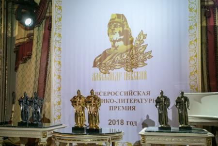 Музей-заповедник «Коломенский кремль» завоевал награду в историко-литературной премии