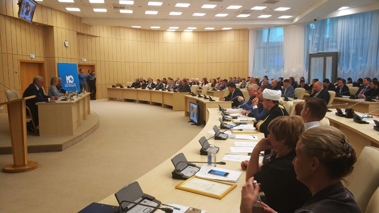 Состоялось первое Пленарное заседание Общественной палаты Московской области в новом составе