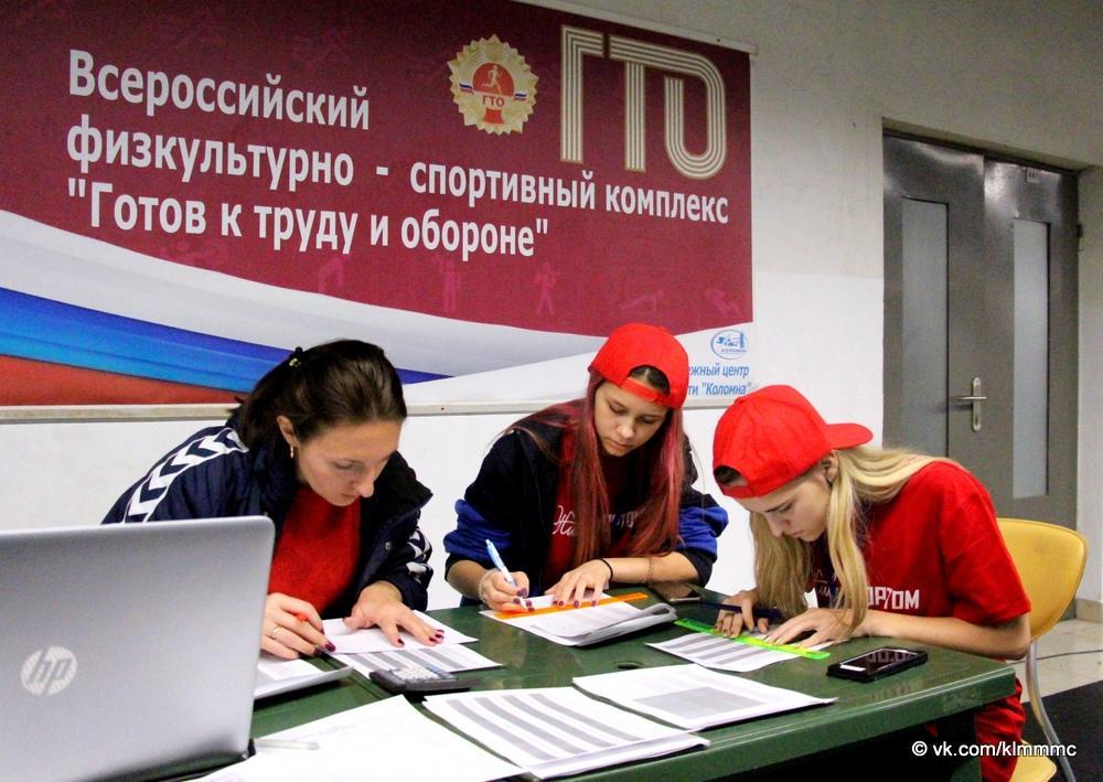 Коломна приняла участников X Всероссийского фестиваля студенческого спорта