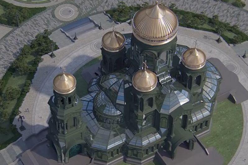 Началось строительство Главного храма Вооруженных Сил РФ