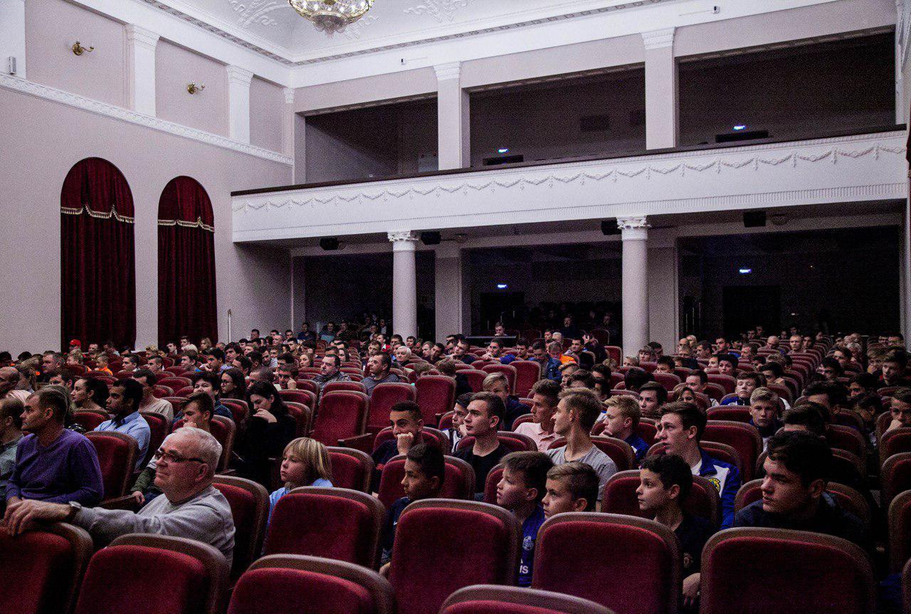 Отчетная конференция Коломенской федерации футбола