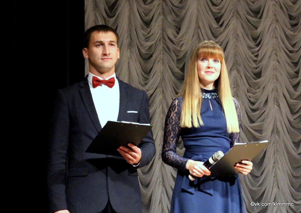 Молодёжь Коломны на премии «Наше Подмосковье-2018»