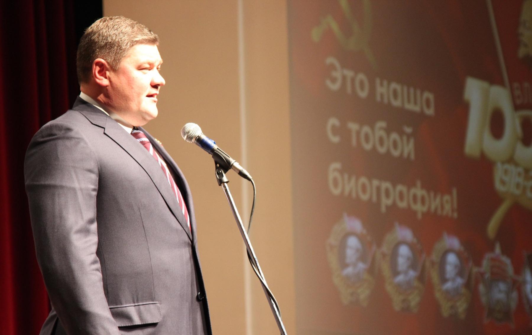 100-летие комсомола отметили в Коломне