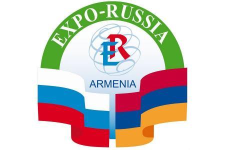 """VIII международная промышленная выставка """"EXPO-RUSSIA ARMENIA 2018"""""""