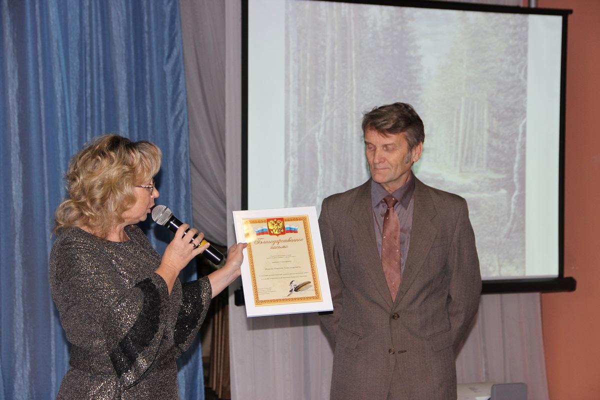 В доме культуры «Черкизово» работает выставка «Природа и человек»
