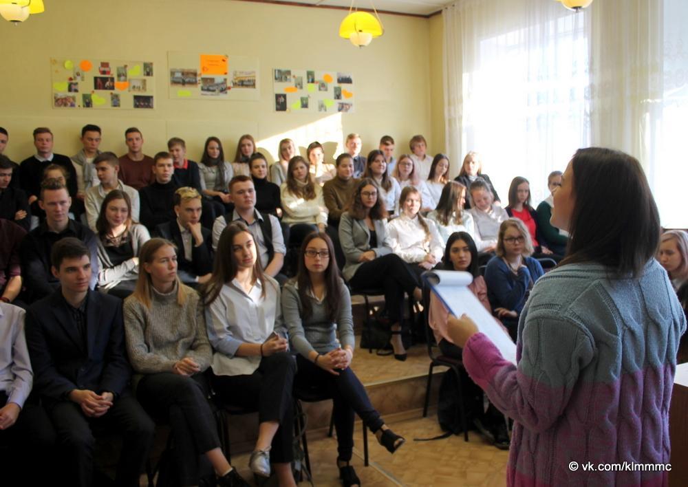 Со школьниками гимназии № 2 поговорили о вредных привычках