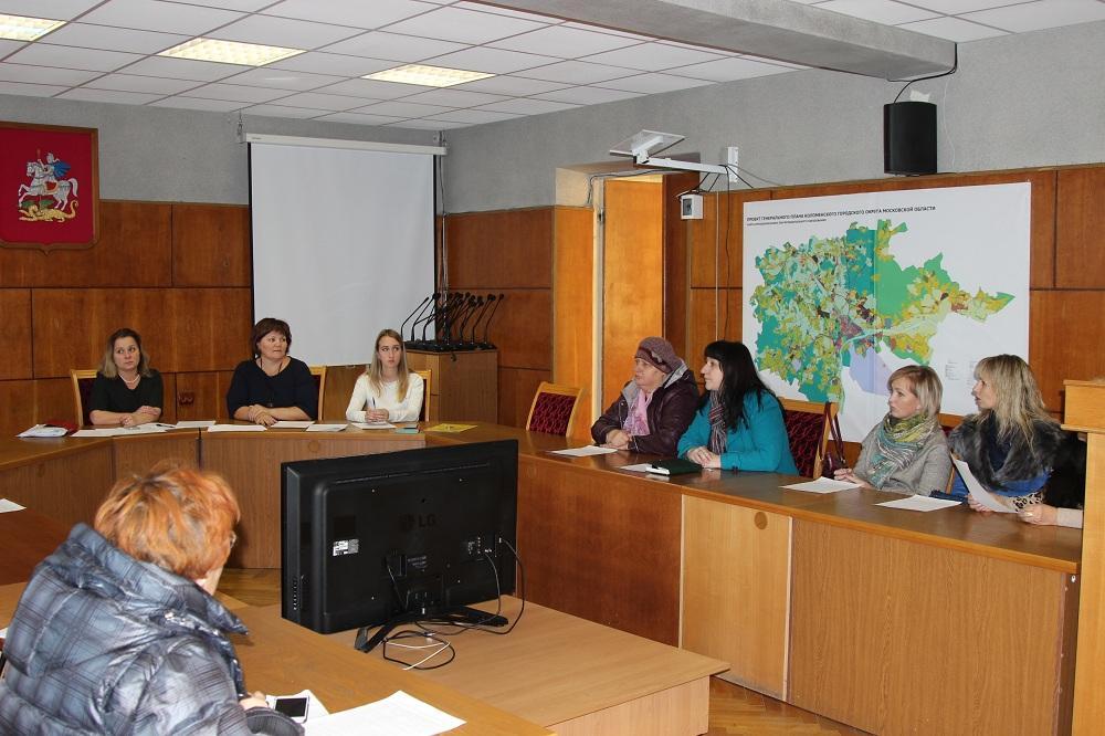 Новости Коломны   Предприниматели обсудили рабочие вопросы Фото (Коломна)   iz zhizni kolomnyi