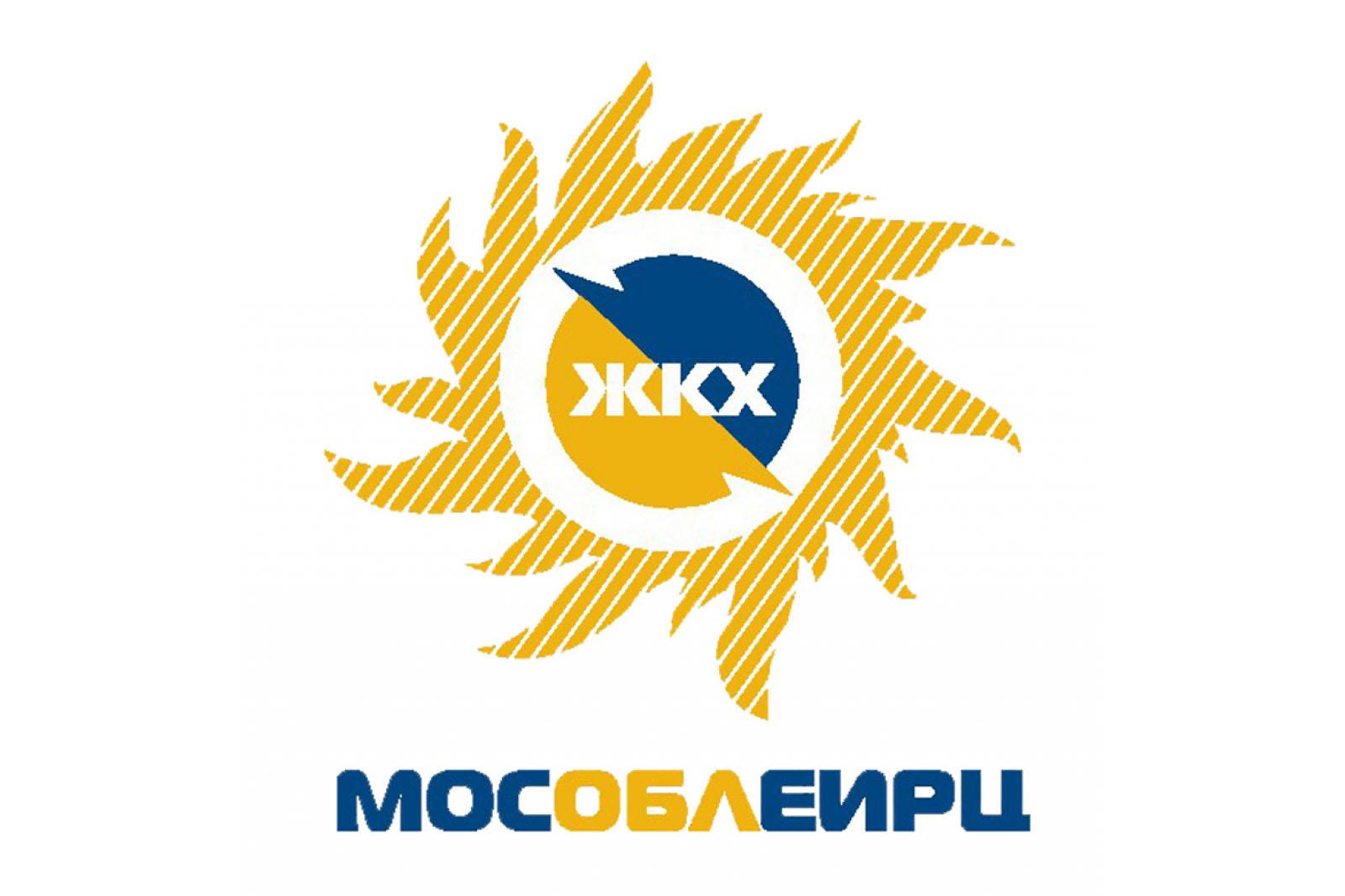 МосОблЕИРЦ информирует об изменении сроков приёма показаний приборов учёта для жителей сельских населённых пунктов в декабре