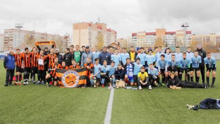 Итоги турнира по футболу среди детско-юношеских команд