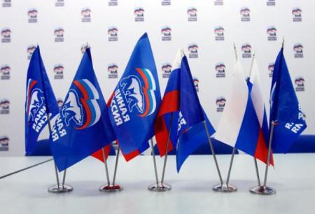 8 ноября состоится XXIII Конференция Московского областного регионального отделения партии «Единая Россия»