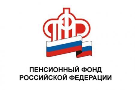 УПФР № 14 по г. Москве и Московской области приглашает граждан пользоваться электронными услугами Пенсионного фонда