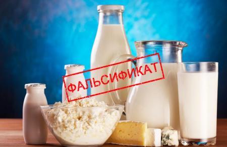Обнаружен фальсификат молочной продукции
