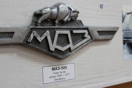 В Коломне проходит выставка «Автомобильные эмблемы России и мира»