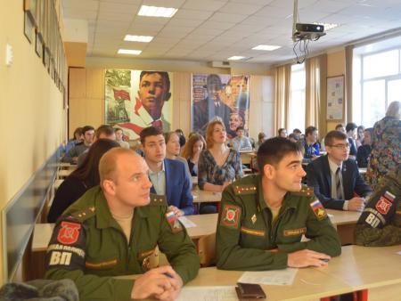 Более 70 коломенцев написали Географический диктант в ГСГУ