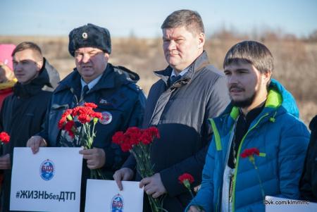 Память жертв ДТП почтили в Коломне