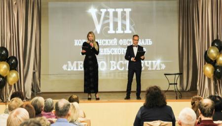 Подведены итоги VIII Коломенского фестиваля любительского кино «Место встречи»