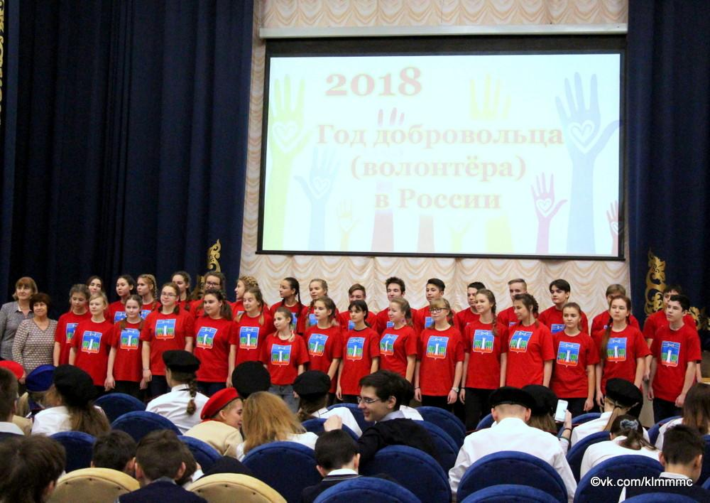 Губернатор Подмосковья наградил коломенца почетным знаком «Доброволец Московской области»