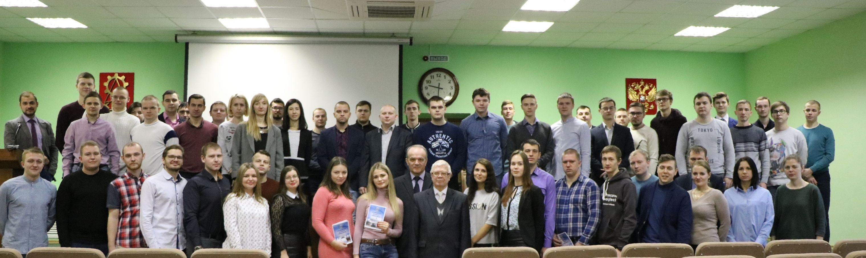 Новости Коломны   Школа молодого специалиста КБМ выпустила 62 человека Фото (Коломна)   iz zhizni kolomnyi
