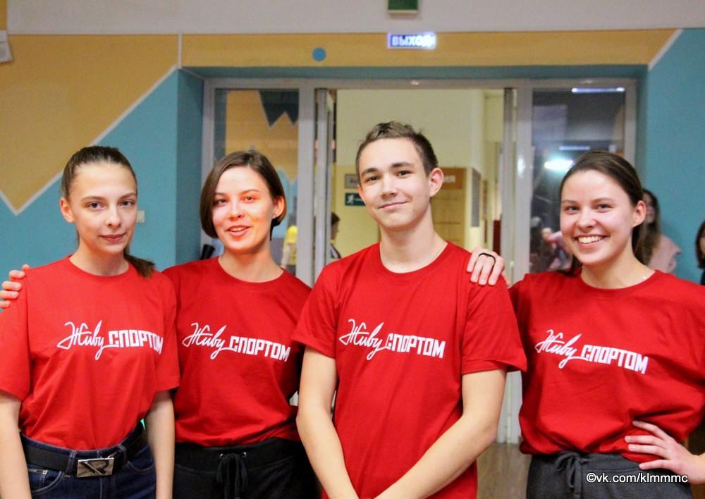 Для волонтёров Коломны прошёл танцевальный кибер-турнир «Just Dance»