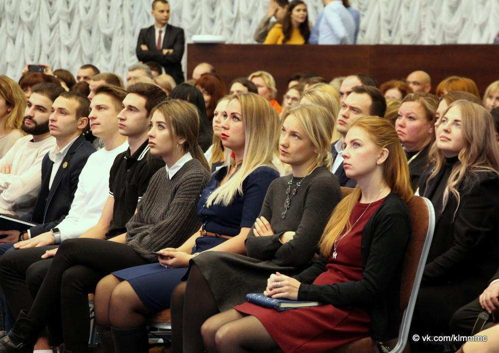 Новости Коломны   В Подмосковье подвели итоги реализации молодежной политики за 2018 год Фото (Коломна)   iz zhizni kolomnyi