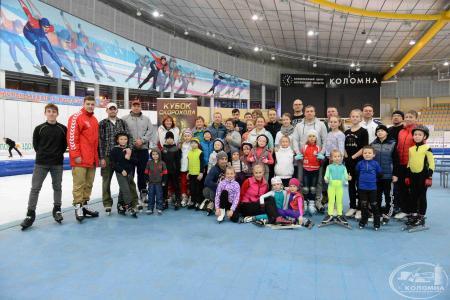 «Кубок Скорохода» стартовал в Конькобежном центре «Коломна»