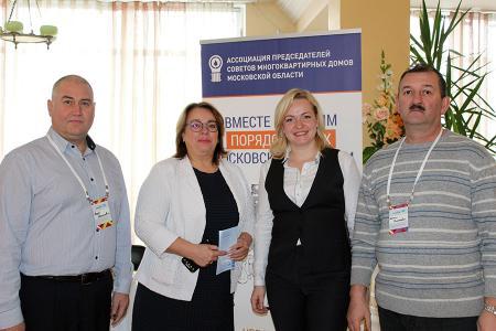 Коломенцы стали участниками областного форума