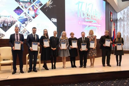 Подведены итоги года в реализации молодежной политики в Подмосковье