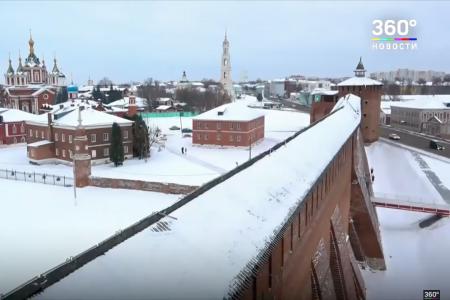 Зима в Подмосковье — Коломна